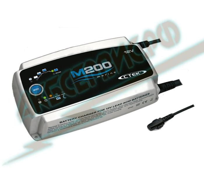 Акбсервис.РФ | Зарядное устройство CTEK m200