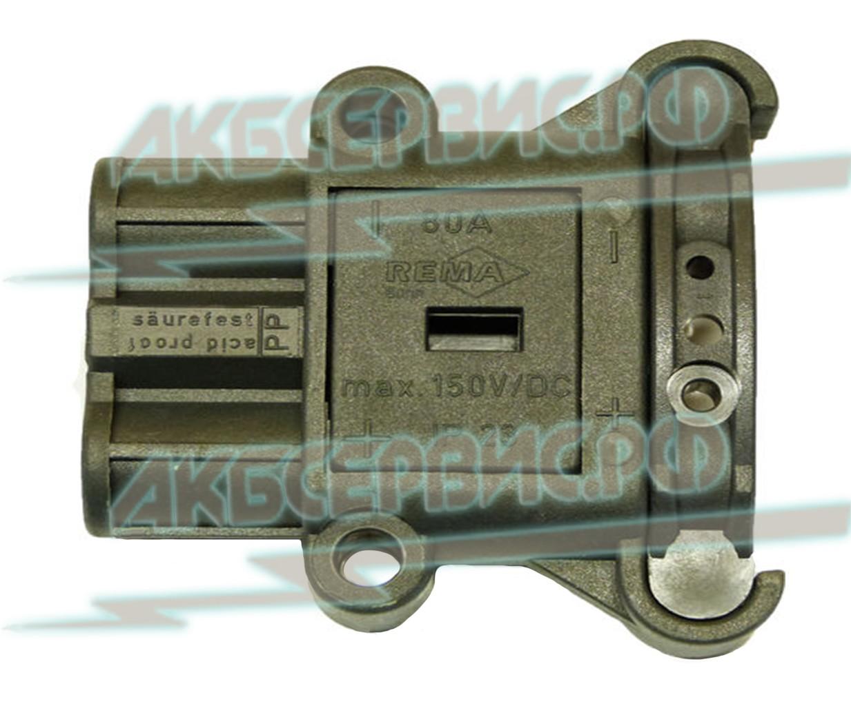 Соединительный разъем REMA 150V 80A.