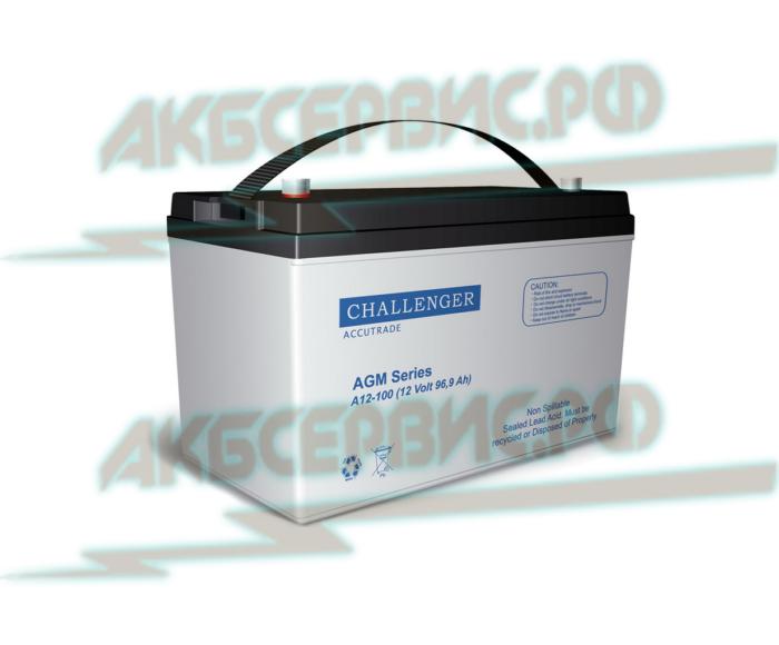 Акбсервис.РФ | Аккумуляторная батарея Challenger AS12-100