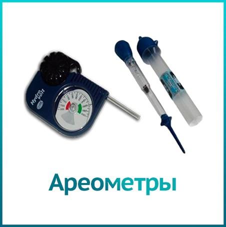Акбсервис.РФ | Ареометры для проверки плотности электролита.